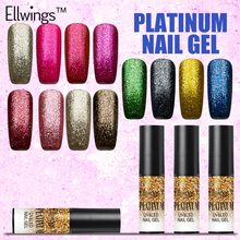 Ellwings 1pcs Shiny Platinum Gel Lacquer Glitter Color Coat Fingernail Gel Lak UV/LED Gel Nail Polish Shimmer Nail Design