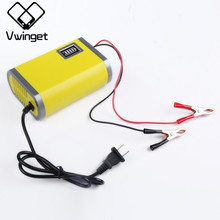 2017 12V 6A Motorcycle Car Auto Battery Charger Intelligent Charging Machine Portable Adapter Power Supply US-Plug(China)