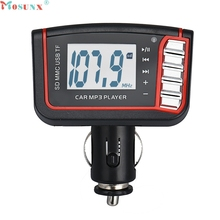 LCD Car MP3 Player Wireless FM Transmitter Modulator SD/ MMC Card w/ Remote 0216 Simplestone drop shipping