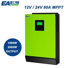 EASUNPOWER 12V 24V Grid Tie Inverter 80A MPPT Hybrid Solar Inverter 1000w 2000w 220V Pure Sine Wave Inverter 60A Battery Charger