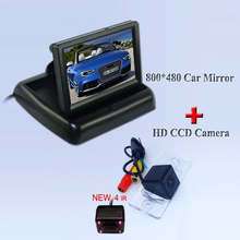 "4.3"" foldable car parking monitor +car rearview camera 4 ir for  VW Touareg/POLO(3C)/ Cayenne /Golf/Old Passat/Fabia/Poussin"
