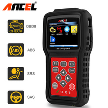 Original Ancel AD610 ABS SRS Airbag Air Bag Crash Data Reset Tool Spanish Automotive Scanner Car Diagnostic Tool OBD2 Scanner(China)