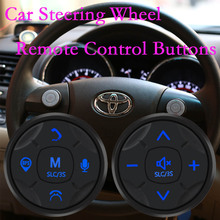 Wireless remote control of 2 din car steering wheel control buttons car DVD navigation radio remote control for auto dvd gps