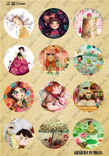 New Arrival 12Pcs/lot 25MM Cabochon Pattern With ikon Girl Image Round Glass Cabochons Setting C0219