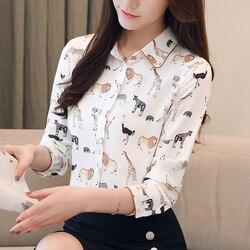 Женская блуза с принтом, отложным воротником и длинным рукавом