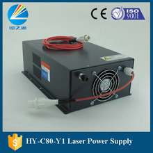 80watt/90watt co2 laser equipment generator for laser glass lamp