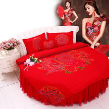 Round Bed Bedding kit super california king size RED MARRY LUX duvet cover set wedding bedding 4pcs set pillowcase bedskrit(China)