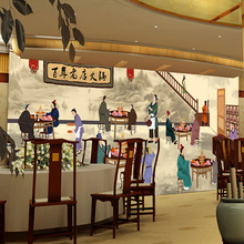 Free Shipping 3D Ancient Chinese classical mural Hot pot COFFEE house hotel art bedroom living room mural walpaper