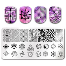 BORN PRETTY Geometry Stamping Template Rectangle Floral Figure Flower Wave Line Star Voyage Anchor Manicure Nail Art Image Plate
