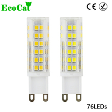 Buy ECO CAT 2017 NEW G9 Led Lamp 220V 3W 5W 7W 2835 LED Lighting replace Halogen Spotlight Chandelier Light Lampada Led G9 Bulb for $1.09 in AliExpress store