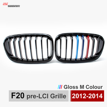 2012 - 2014 F20 pre-LCI M tri-color high quality abs styling car front kidney grill for BMW 1 series F20 F21 bumper grille mesh(China)