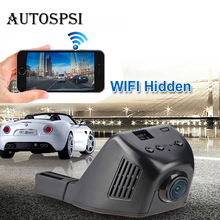 Non-destructive install type 1080P HD wifi car camera dvr car with IOS and android phone app for all cars