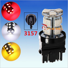 3156 3157 Red,White,Amber Yellow, 13 SMD 5050 LED Car Bulbs Lamp Auto p27/7w led parking 12V Front rear brake Lights