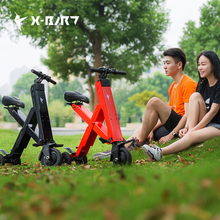 2015 X-Bird X1 30KM Foldable Electric Scooter Portable Mobility Scooter  Xcape Adults electric bicycle lithium battery Bike