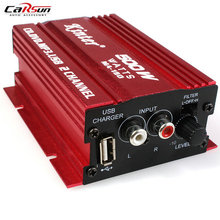 Car Styling Automotive Electronics 12V Amplifier Subwoofer USB DVD Hi-Fi Digital Stereo 2 Channel For Auto Motorcycle Boat(China)
