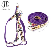 2017 Brand Lovely Printing Design Colorful Dog Pet Puppy Walking Training Soft Nylon Strap Band Harness&Dog Long Leash(China)