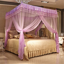 Purple Quadrate Palace Mosquito Net with three-doors lace Summer polyester curtain stainless steel support netting moustiquaire(China)
