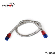 Pivot  - Universal Oil Feed Kit 1meter Stainless Steel Braided hose - AN10 fittings TK-HS01