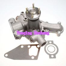 Water Pump With Gaskets For 4300 4400 4500 4600 4700 Compact Tractors 129107-42002