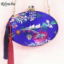 Rdywbu MEW Diamond Satin National Wind Silk Brocade Cheongsam Will Match Chinese Style Embroidery Flowers Tassel Clutch Bag H163(China)