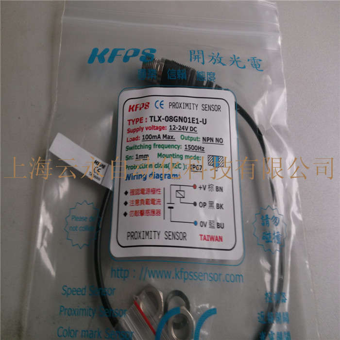 NEW  ORIGINAL TLX-08GN01E1-U Taiwan kai fang KFPS twice from proximity switch<br>