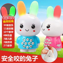 Baby Mini Musical Learning machine Educational Toy Baby cute Rabbit Music Story LED Light Toys Learning Machine Educational Toys
