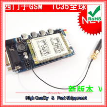 Free Shipping 1pcs Sie.mens TC35 TC35i GSM Development Board GSM Module Alarm Direct Connect MCU Supply Power Supply 0.19kg