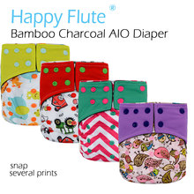 Happy Flute OS Charcoal Bamboo AIO&Pocket Cloth Diaper for 5-15 baby,S M L adjustable,double leaking guards with charcoal insert