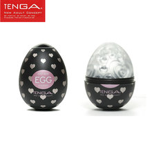 Male Masturbator For Man Tenga EGG-001L Pussy Sex toys for men Silicone Masturbation Egg Erotic Japan Adult Sex Products(China)
