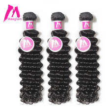 Maxglam Brazilian Hair Deep Wave Natural Color Remy Human Hair Weave Bundles Extension 1PC Free Shipping