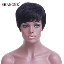 SHANGKE Hair Short Black Wigs Women Natural Straight Synthetic Wigs For Black Women Heat Resistant Female Hair Pieces