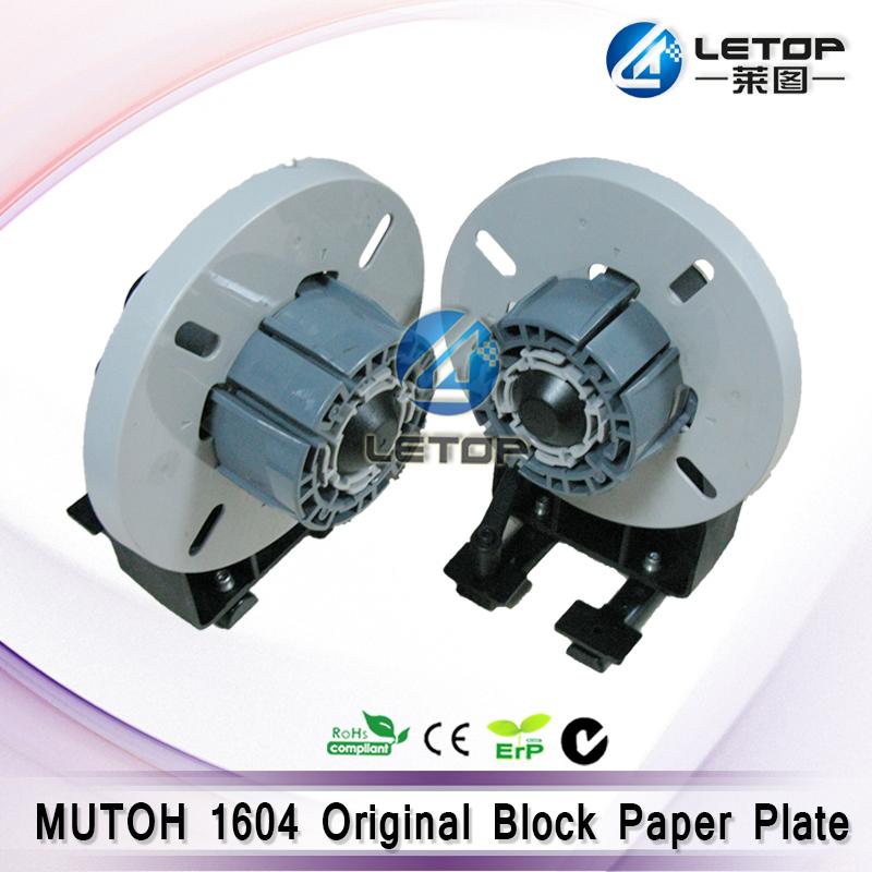 MUTOH 1604 Original Block Paper Plate