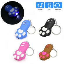 LED Flashing Fun Cute Cartoon Little Feet Keychain With LED Light and Sound Portable LED Keyfob Kids Toy Gift Luminous Toy(China)