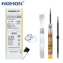 NOHON Li-polymer Battery for Apple iPhone 5 iPhone5 Real High Capacity 3.8V 1590mAh Lithium Replacement Battery With Free Tools(China)