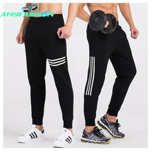 New Men Professional Soccer Training Pants Outdoor Sports Running Fitness High Quality Survetement Football Pants