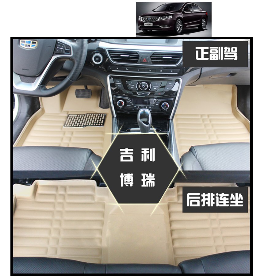free shipping waterproof fiber leather car floor mat for geely emgrand GT 2015 2016 2017<br><br>Aliexpress