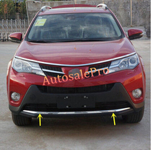 Chrome front bumper Lip Grille Lower Cover Trim 1pcs For Toyota Rav4 2013 2014 2015 not fit for North American model(China)