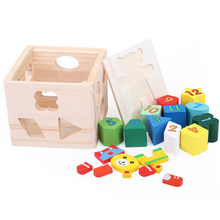 1set Creative Baby Intelligence Box Digital Geometry Bear Building Blocks Box Toys for Children Educational Kids Fun Game Gifts(China)