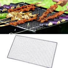 25*40cm High Quality Stainless Steel Wire Mesh Barbecue Grill Camping BBQ Grill Wire Net picnic Barbecue Tools