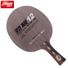 DHS PowerG 12 carbon Table Tennis Blade Double Happiness PG 12 ping pong racket 5 pure wood +2 carbon All-round(China)
