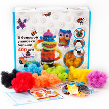 400pcs/Set Assemble 3D Puzzle DIY Puff Ball Squeezed Ball Creative Thorn Ball Clusters Handmade Educational Toys New Year Gift(China)
