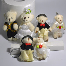 Lovely White Bears Cute Teddy Bears Plush Toy Urso De De Pelucia Wedding Gift 4.5cm 6cm 7.5cm Mixed Size Optional(China)
