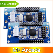 "2pcs USB Encoder Adapter Arcade controler support +5V LED Illuminated button ""HOME"" PS3 & PC USB board for arcade game machine"