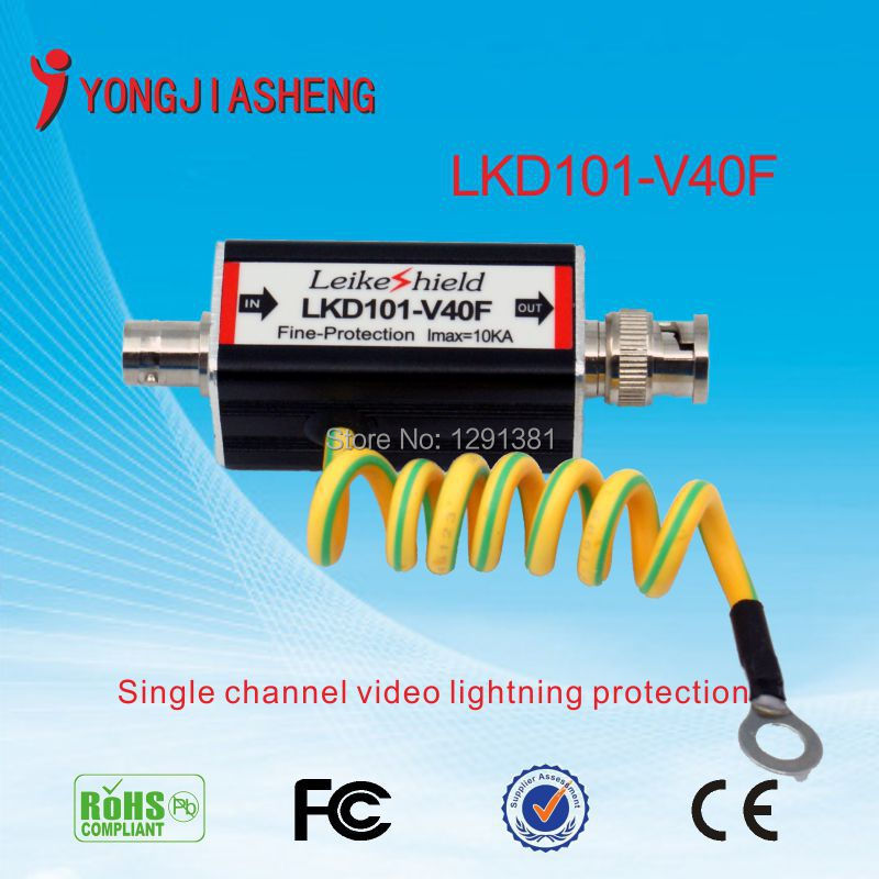 5pcs  Security lighning protection balun UTP balunn twisted pair  for cctv  camera dvr<br><br>Aliexpress