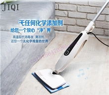1100W Steam Electric steam mop Household portable cleaner cleaning machine Disinfector Sterilization machine Easy to hold