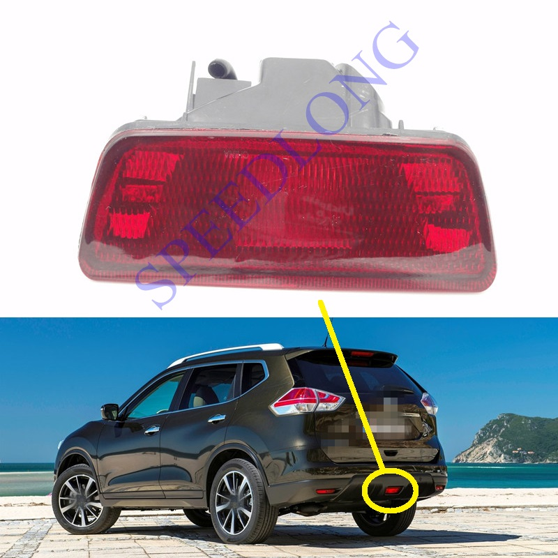1 PC Red Rear fog lamp tail middle bumper fog light Without bulb for Nissan X-Trail 2014-2016<br>