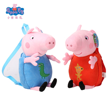 Original Peppa Pig Plush Toys Girls Boys Kids Kawaii Bag Backpack School Bag 44cm Peppa George Cartoon Bag Stuffed Plush Dolls(China)