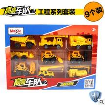 New Maisto 1:64 car model set of 9 trailer Transporter Truck series Engineering vehicles kids toy boy box gift free shipping