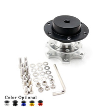 Universal Racing Car  Steering Wheel  Snap Off  Quick Release Hub Boss Kit Adapter Volante  Car Quick Release Steering Wheel