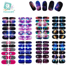 Rocooart Y5061-5088 Sexy Evening Glitter Manicure Galaxy Meteor Powder Acrylic Sticker Nail Art Stickers Nail Foil Decals Beauty(China)